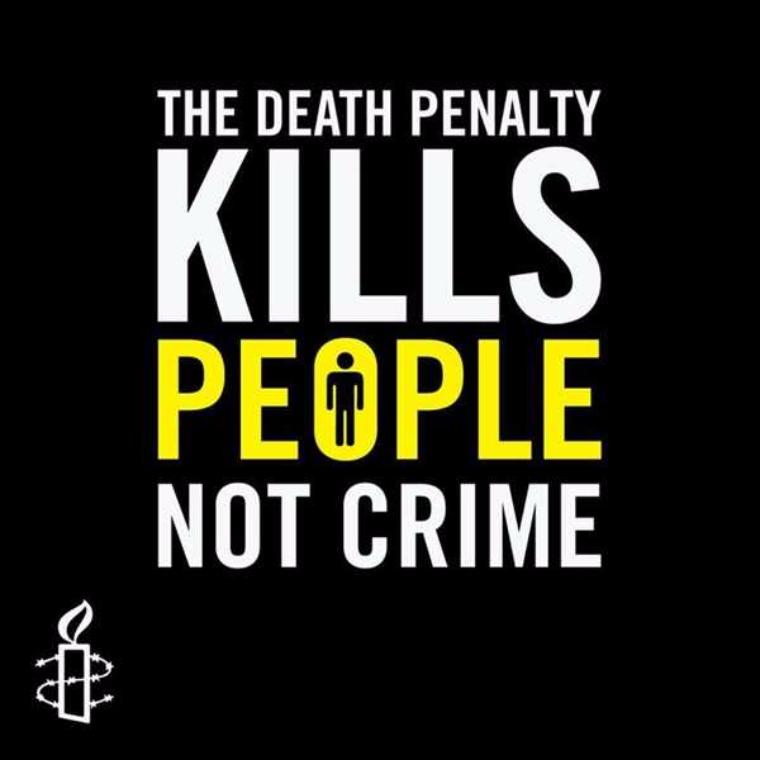 should juveniles receive the death pena
